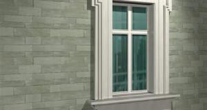 En Yeni Pencere Modelleri