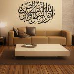 Arap Stili Dekorasyon Fikirleri (13)