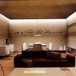 Arap Stili Dekorasyon Fikirleri (17)