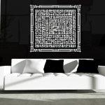 Arap Stili Dekorasyon Fikirleri (22)